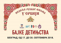 Недеља руског филма