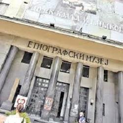 Посета Етнографском музеју