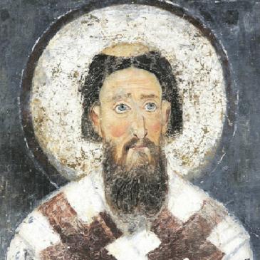 Дан Светог Саве